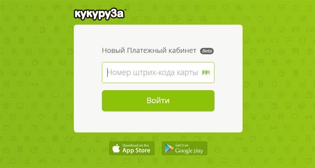 uralsib-potrebitelskiy-kredit-procentnaya-stavka-2016