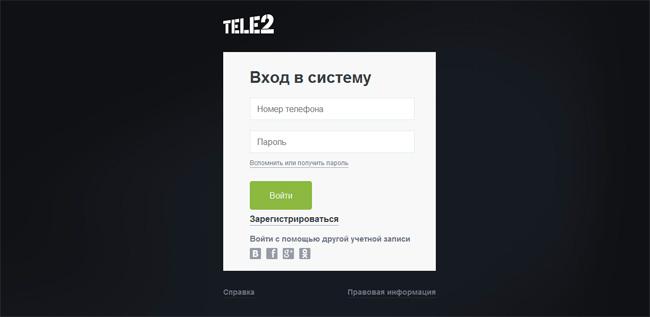 https my tele2 ru
